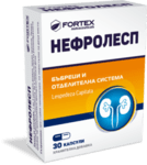 Нефролесп (Nephrolesp) капсули x30